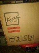 「一定要知道」祈和ks1053通电后指示灯闪?评测值得买吗
