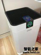 爱达屋空气净化器怎么样?是否真的好用?用后说感受