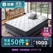 雅兰棕眠床垫怎么样质量差还是好?反馈大揭秘