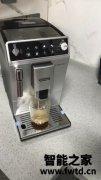 德龙ETAM29.510咖啡机怎么样优缺点内幕测评