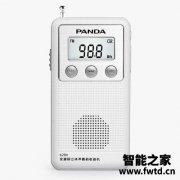 老司机分享熊猫6204收音机怎么样?评测性价比高吗