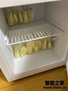「入手必知」惠康BD-106冷柜/冰吧怎么样的质量,评测为什么这样?