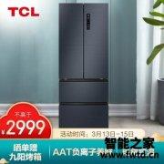 求助高手TCL BCD-435WEPZ50怎么样,用户评价如何