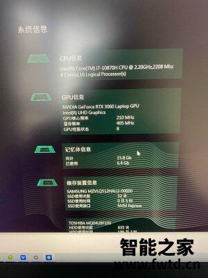 真实体验评价机械师T58-V和机械革命x8Pro哪个好什么区别?靠谱吗?