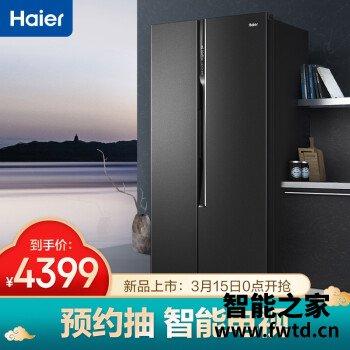 海尔冰箱BCD-531WGHSS5ED9U1好吗怎么样?是否还行,不看必然后悔!