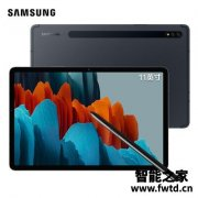 〖分享〗三星Galaxy Tab S8跟S7对比有啥区别?各有啥优缺点