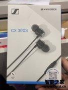 「一定要了解」森海塞尔cx300s和索尼 MDR-XB75AP 哪款好用?深度剖析功能区