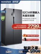 容声冰箱BCD-450WD18HP使用报告参考,优缺点评测真实诉说