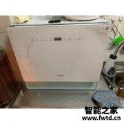 谁用过:美的洗碗机UP2评测怎么样好不好,使用一个月后悔
