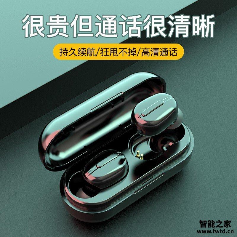 【亲测入坑】耳机/耳麦入手一周反馈 epcbookL13/L21Pro 质量真的很差吗?评测结果怎么样?