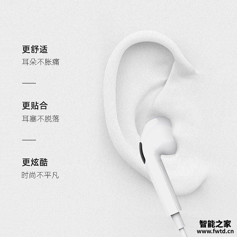 【详细分析】看下这款 菲利达 耳机有线入耳式降噪线控带麦音乐游戏type-c耳机适用于小米OPPO华为