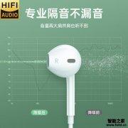 【新手必看】耳机/耳麦怎么样选合适?全方位评测公布 高瑟HX003 质量好吗?