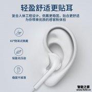 耳机/耳麦商家爆料酷蛙酷蛙 K5入耳式耳机怎么样的质量,评测为什么这样?