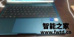 求助华为MateBook X Pro怎么样,使用一个月后感受!!!【事实爆料