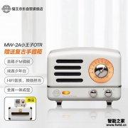 用后体验分享猫王收音机299和399区别哪个好点?到底要怎么选择