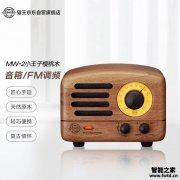 口碑评价猫王收音机2a和1a的区别?分析哪款更适合你