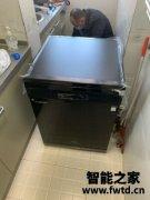 美的洗碗机JV13点评怎么样,千万不要被忽悠!!!!【揭秘感受