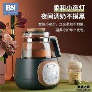 达人分享暖奶消毒贝能ZCW-TN1805怎么样评测质量值得买吗?