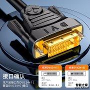 【曝光评测】山泽DV-8050 质量差强人意?点评 线缆 应该怎么样选择!
