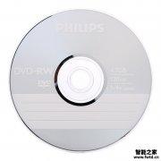 口碑实情分析刻录碟片飞利浦PH DVD-RW  10CAKE评测报告怎么样?质量不靠谱?