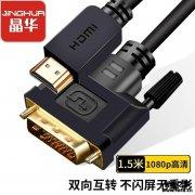 【使用曝光】晶华0120 购买半年以后怎么样了?线缆 真实测评质量优劣!