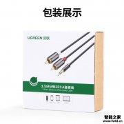 【用后说说】买线缆 为什么推荐 绿联AV116?评测质量怎么样?真的好吗!