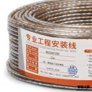 「一定要知道」秋叶原QS2240T25S线缆怎么样的质量,评测为什么这样?