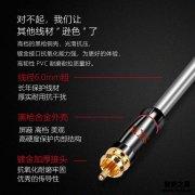 「一定要知道」线缆SKWHC5104A评测结果怎么样?不值得买吗?