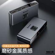 【大爆内幕】线缆不推荐 倍思HDMI切换器 ?质量怎么样?评测真的很坑吗?
