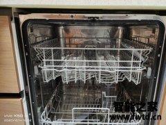 请问体验:嵌入式洗碗机方太NT03评测怎么样,这个究竟如何!!使用三个月感受