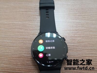 真相爆料:OPPO Watch 2 ECG版评测怎么样,这个真的好吗!!