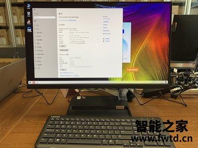 开箱上手:一体机电脑华为matestation x评测怎么样真的喜欢吗,!!